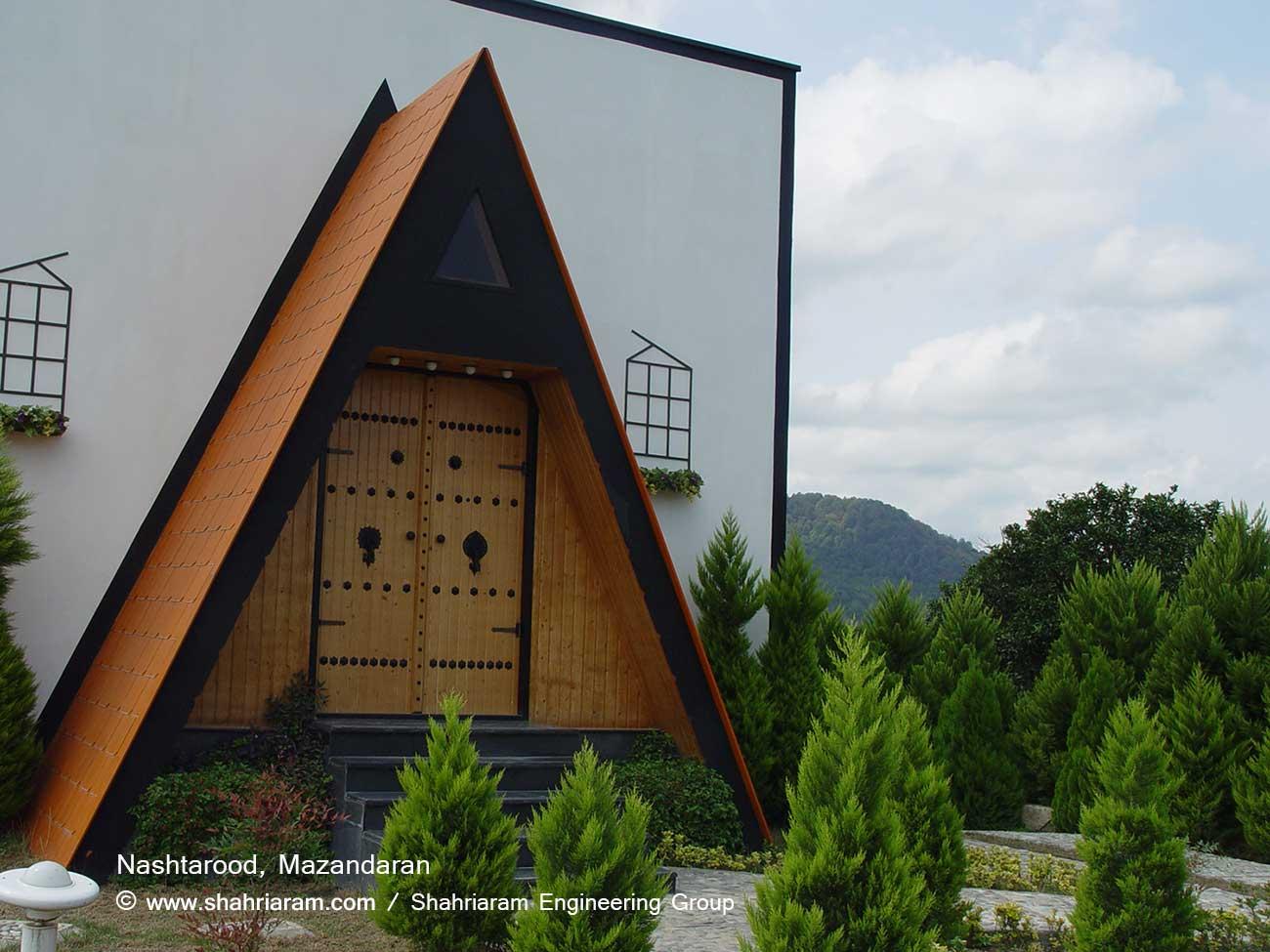 مازندران نشتارود ویلا کوهپایه